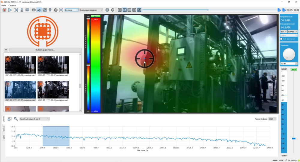 See the sound: how a new technology helped in flaw detection